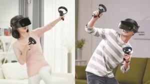 Samsung and Microsoft Rumoured to Build a Hybrid Wireless AR/VR Headset samsung.com vr porn blog virtual reality