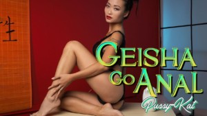 This Horny Geisha Loves Anal Sex badoinkvr vr porn blog virtual reality